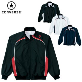 コンバース(CONVERSE)ウォームアップ ジャケット(メンズ レディース ウインドブレーカー バスケ トレーニング 運動 スポーツ チーム 名入れ 裏起毛)CB162502S