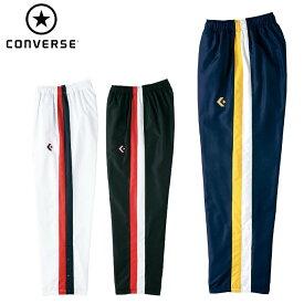 コンバース(CONVERSE)ウォームアップ パンツ(メンズ レディース ロングパンツ ズボン ウインドブレーカー バスケ トレーニング 運動 スポーツ チーム 名入れ)CB162506P