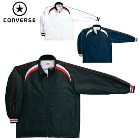 コンバース(CONVERSE)ウォームアップ ジャケット(メンズ レディース アウター ウインドブレーカー トレーニング 運動 スポーツ バスケ 名入れ チーム)CB162506S