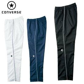コンバース(CONVERSE)ウォームアップ パンツ(メンズ レディース ズボン ロングパンツ バスケ チーム 名入れ トレーニング 運動 スポーツ ウインドブレーカー)CB162508P