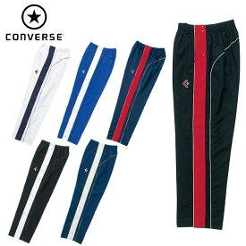 コンバース(CONVERSE)ウォームアップ パンツ(メンズ レディース ロングパンツ ズボン ウインドブレーカー バスケ トレーニング 運動 スポーツ)CB182102P