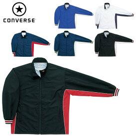 コンバース(CONVERSE)ウォームアップ ジャケット(メンズ レディース ウインドブレーカー アウター バスケ トレーニング 運動 スポーツ チーム 名入れ)CB182102S