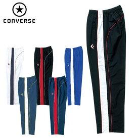 コンバース(CONVERSE)ウォームアップ パンツ(メンズ レディース ウインドブレーカー ロングパンツ ズボン バスケ トレーニング 運動 スポーツ)CB182112P