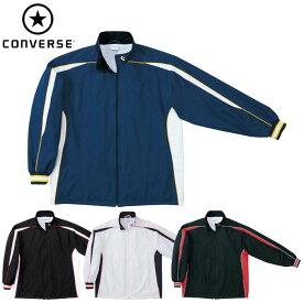 コンバース(CONVERSE)ウォームアップ ジャケット(ウインドブレーカー ウィンドブレーカー バスケ バスケットボール 部活 チーム メンズ レディース 名入れ)CB182501S