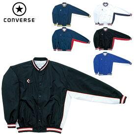 コンバース(CONVERSE)ウォームアップ ジャケット(ジュニア ウインドブレーカー バスケ アウター トレーニング 運動 スポーツ チーム 名入れ)CB482501S