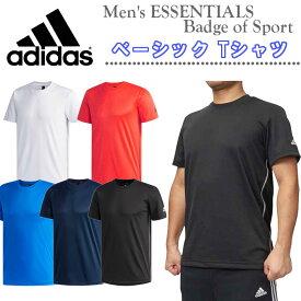 【あす楽対応】アディダス(adidas) Tシャツ (メンズ トレーニング プラシャツ 半袖 ウェア スポーツ 吸汗速乾 ESSENTIALS Badge of Sport) ETZ85
