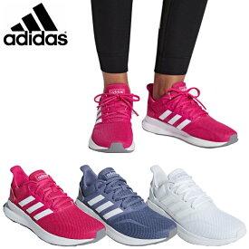 【あす楽対応】アディダス(adidas)レディース ランニング シューズ FALCONRUN W(ジョギング 通学シューズ スポーツ ウィメンズ)F36215,F36217,F36219