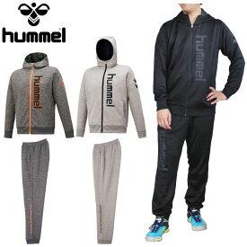 【あす楽対応】ヒュンメル(hummel)スウェット 上下セット(メンズ ジャケット パンツ フード パーカー ロングパンツ カジュアル セットアップ)HAP8209-HAP8209P