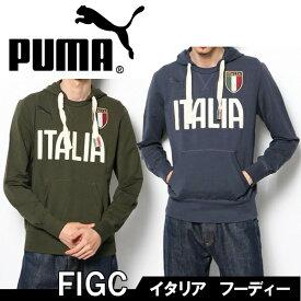 【あす楽対応】スウェット プーマ(PUMA) メンズ FIGC イタリアフーディ パーカー ジャケット サッカー フットサル【正午までのご注文で即日発送】