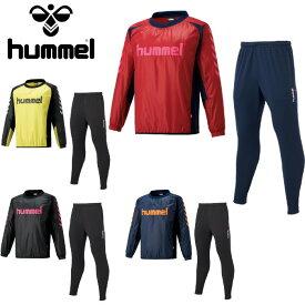 【あす楽対応】ヒュンメル(hummel)ピステ+テックパンツ セット(メンズ レディース ユニセックス ジャージ ピステ セット スポーツ トレーニング 運動 上下 黒 ブラック 黄色 イエロー ネイビー 部活 ) HAW4183SP