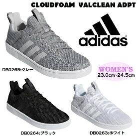 【あす楽対応】アディダス(adidas)レディース シューズ スニーカー (クラウドフォーム バルクリーン ランニング ジョギング トレーニング 陸上 マラソン 運動靴) DB0263 DB0264 DB0265