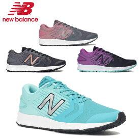 【あす楽対応】ニューバランス(new balance)ランニングシューズ W FLASH(レディース ウィメンズ シューズ 靴 ランニング マラソン ジョギング 運動 トレーニング スポーツ)WFLSH LA3,LB3,LR3,LV3