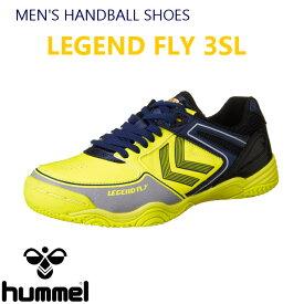 【24%OFF】【あす楽対応】ヒュンメル(HUMMEL)ハンドボールシューズ レジェンドフライ3SL(ハンドボール インドア用 スポーツシューズ 靴 メンズ)HAS8024