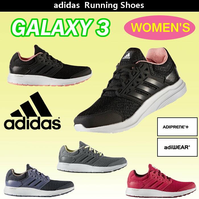 【即納】アディダス(adidas) GALAXY3(W) - ギャラクシー3 ウィメンズ (ランニングシューズ ジョギング シューズ トレーニング レディース 陸上 マラソン 運動靴) BA8200 BA8203 BA8205 BA8206 【RCP】