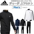 【即納】アディダス(adidas)メンズジャージ上下セット(セットアップジャケットパンツジムトレーニングウォームアップスポーツストライプライン3ストライプ3ライン黒白ブラックホワイトネイビー)DJP56-DJP57【RCP】