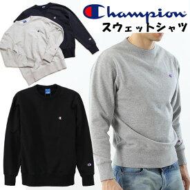 チャンピオン(champion) スウェットシャツ (メンズ トレーナー スウェット クルーネック シャツ ウェア 長袖 スポーツ ゴルフ ヘインズ 黒 ブラック ネイビー) C3LS050