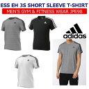【即納】【30%OFF】アディダス(adidas)ESS EH 3S ショートスリーブTシャツ(半袖シャツ ジム フィットネス トレーニング スポーツ 練習着 メンズ)JPE98【RCP】
