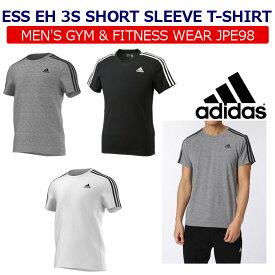【あす楽対応】【30%OFF】アディダス(adidas)ESS EH 3S ショートスリーブTシャツ(半袖シャツ ジム フィットネス トレーニング スポーツ 練習着 メンズ)JPE98