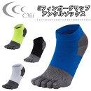 シースリーフィット(c3fit)5フィンガーグリップアンクルソックス(5本指靴下メンズレディースユニセックスゴルフランニングスポーツ)3F67301【RCP】