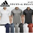 【即納】【20%OFF】アディダス(adidas)ポロシャツ(半袖メンズフィットネスジムトレーニング)EUC17【RCP】