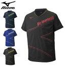 【即納】ミズノ(MIZUNO)ブレーカーシャツ(メンズレディースユニセックスバレーバレーボール練習着トレーニングブレーカーシャツプラシャツピステ部活練習)V2ME9003【RCP】