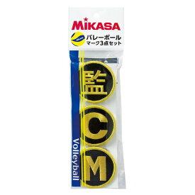 ミカサ(MIKASA) バレーボール 監督マーク 3点セット KMGV (監督マーク コーチマーク マネージャーマーク バッジ)