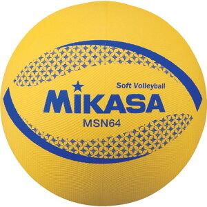 ミカサ(mikasa) 小学生用 ソフトバレーボール 黄 (公認球 ジュニア 低学年 1,2,3,4年生用 重量約150g 円周約64cm イエロー) MSN64-Y