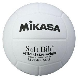 ミカサ(MIKASA) バレーボール 練習球 MVP400MALP (4号球 中学生 ママさんバレー ネーム可)