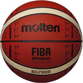 モルテン(Molten) バスケットボール 5号球 BG2000 (国際公認球 検定球 小学校 小学生用 ミニバス 全日本バスケットボール連盟検定球) B5G2000S0J