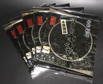Chiba Prefecture produced ware seaweed authentic Edo-style Nori all-gold black poles 5 album box (10 x5 bag) memorial gift