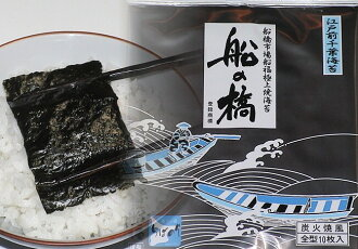 Best Japanese seaweed all type roasted 10 tatami mats 100 (10 x 10 bags)