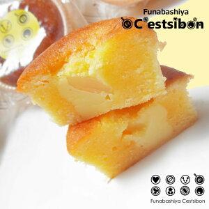 セシボン-C'estsibon-チーズカップケーキ【チーズケーキ】【カップケーキ】【お菓子】【洋菓子】【業務用】【景品】【船橋屋】【瀬止凡】【常温or冷蔵】