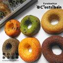 セシボン-C'estsibon-クランツクーヘン6個入【焼きドーナツ】【焼き菓子】【詰め合わせ】【ドーナツ型】【フィナンシェ】【ギフト】【…