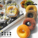セシボン-C'estsibon-クランツクーヘン12個入【焼きドーナツ】【焼き菓子】【詰め合わせ】【ドーナツ型】【フィナンシェ】【ギフト】【…