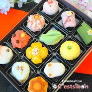 季節の上生菓子詰め合わせ♪(12個入)