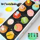 セシボン-C'estsibon-プチケーキ×「彩」上生菓子セット10個入【お返し】【入学】【子供の日】【母の日】【ギフト】【お祝い】【初節句…
