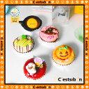 【お届けは10/1から】セシボン-C'estsibon-ハロウィン☆プチケーキ5個入【Halloween】【七五三】【ハロウィンパーティー】【誕生日】【…
