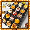 【お届けは10/1から】セシボン-C'estsibon-ハロウィン☆プチケーキ15個入【Halloween】【七五三】【ハロウィンパーティー】【誕生日】…