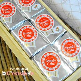 セシボン-C'estsibon-ブランデーケーキ(ショート)6個入【楽ギフ_包装】【楽ギフ_のし宛書】【冷蔵】【船橋屋】【瀬止凡】