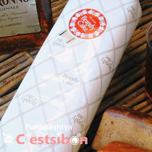 セシボン-C'estsibon-ブランデーケーキ(ロング)プレーン【冷蔵】【船橋屋】【瀬止凡】