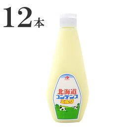 【送料無料*沖縄以外】北海道乳業 北海道 コンデンスミルク 1kg×12本