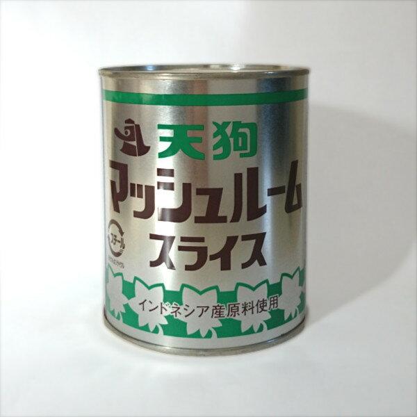 【送料無料】天狗缶詰 マッシュルーム スライス 800g(450g)×12缶