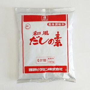 リケン 和風 だしの素 1kg