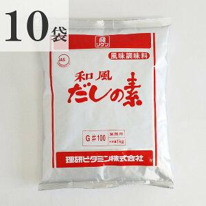 リケン 和風 だしの素 1kg×10袋