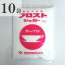 【送料無料】日新製糖カップ印フロストシュガー1kg×10袋