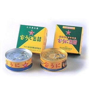 宝うに缶詰 [バフンウニ3缶・ムラサキウニ3缶] 6缶セット【送料無料】