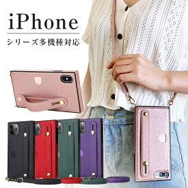 \荷物が減るスマホケース/ 多機種対応 iPhone 12 mini 12 Pro 12 Pro Maxケース iPhone 11 Pro Maxケース X XR Xs Max SE第二世代 カバーiPhone 7 8 Plus 6s plus Galaxy S20 + Galaxy S10 Note10+ Note20 Ultraケース ショルダー ベルト付き カード入れ スタンド