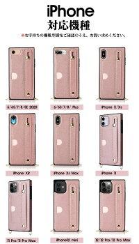 \荷物が減るスマホケース/多機種対応iPhoneGalaxyiPhoneiPhone12mini12Pro12ProMax1111Pro11ProMaxXXRXsMaxSE7Plus8Plus6splus6PlusGalaxyS20+S20S10+S10Note10+S20UltraNote20Ultraケースベルト付きカバー背面保護