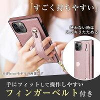 iphoneケースベルト付き