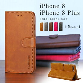 iPhone8 ケース 手帳型 薄型 スマホケース iPhone8 Plusケース iPhone8 薄型 軽量 カード入れ iPhone8 Plus 耐衝撃 iPhone8手帳型スマホケースケース 衝撃防止 アイフォン8ケース アイフォン8プラスケース iPhone8 Plusケース 手帳型スマホケース おしゃれ